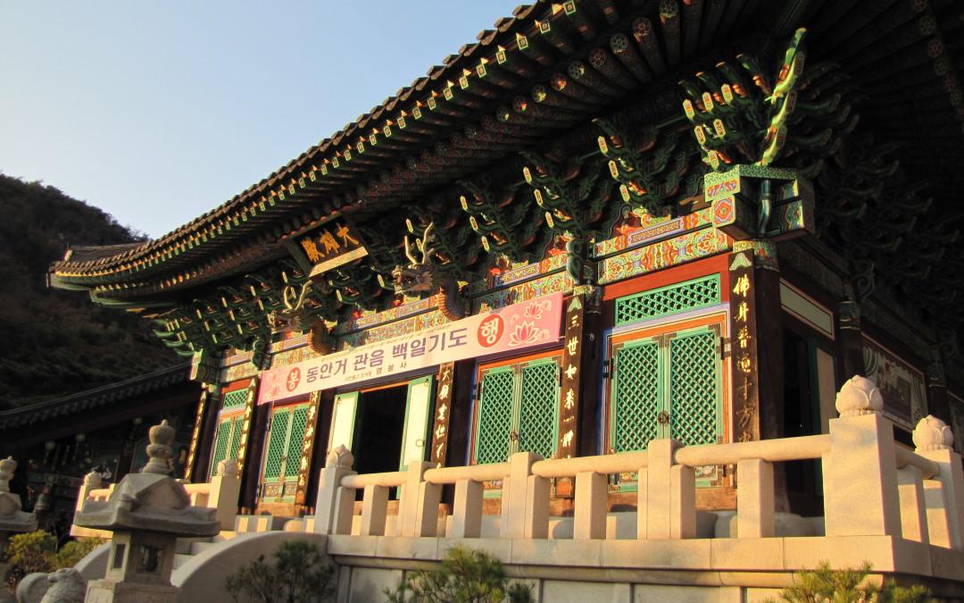 Korean Renaissance