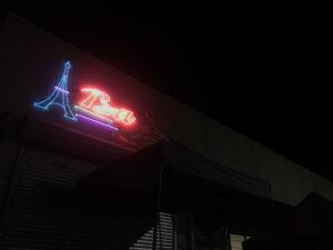 neon sign of a Paris effiel tower